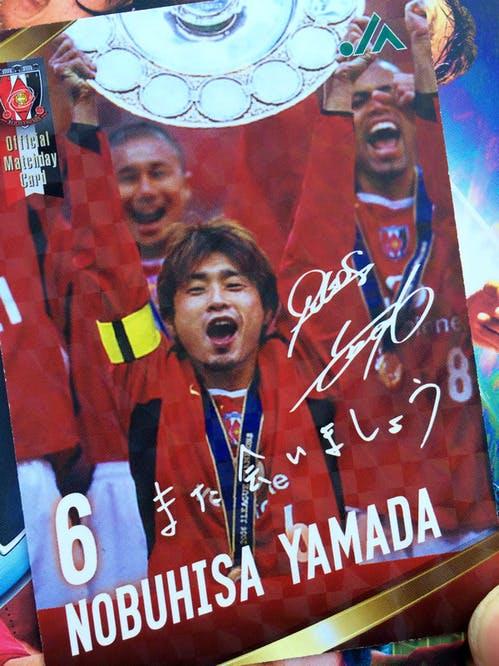 Jリーグ第34節(2013年最終節) 埼玉スタジアム2002 セレッソ大阪戦
