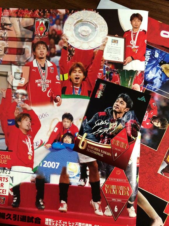 暢久引退試合「NOBUHISA YAMADA TESTIMONIAL」