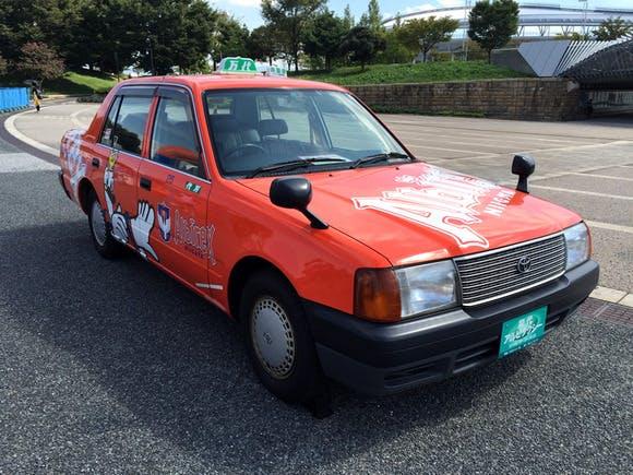 初代 アルビタクシー