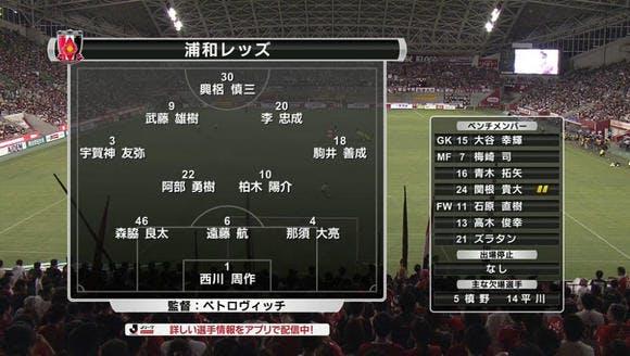 2016 Jリーグ 2ndステージ 第10節 ノエビアスタジアム神戸 アウェー ヴィッセル神戸戦