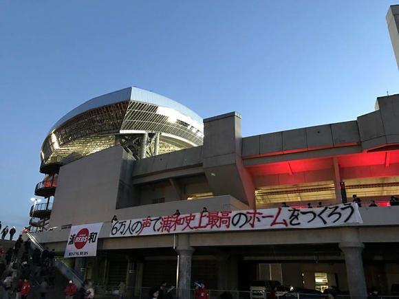 2016 Jリーグチャンピオンシップ決勝 第2戦 埼玉スタジアム2002 鹿島アントラーズ戦