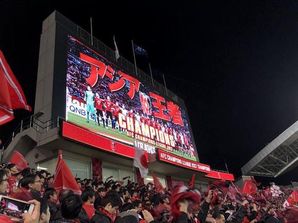 AFCチャンピオンズリーグ2017 決勝 第2戦 埼玉スタジアム2002 アル・ヒラル戦