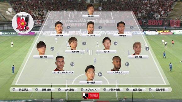 2019 Jリーグ 第17節 昭和電工ドーム大分 アウェー 大分トリニータ戦