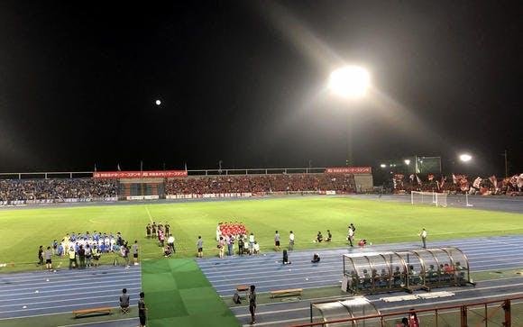 天皇杯 JFA 第99回全日本サッカー選手権大会 3回戦 ケーズデンキスタジアム水戸 水戸ホーリーホック戦