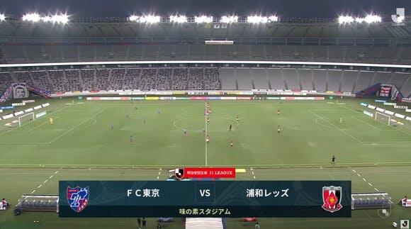 2020 Jリーグ 第5節 味の素スタジアム アウェー FC東京戦