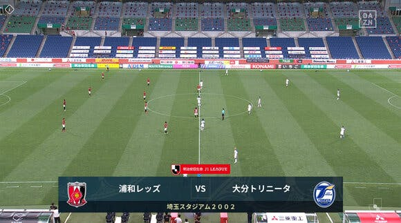 2020 Jリーグ 第13節 埼玉スタジアム2002 大分トリニータ戦