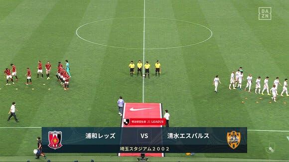 2020 Jリーグ 第8節 埼玉スタジアム2002 清水エスパルス戦