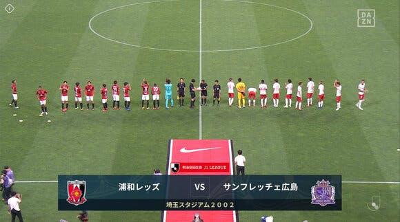2020 Jリーグ 第10節 埼玉スタジアム2002 サンフレッチェ広島戦