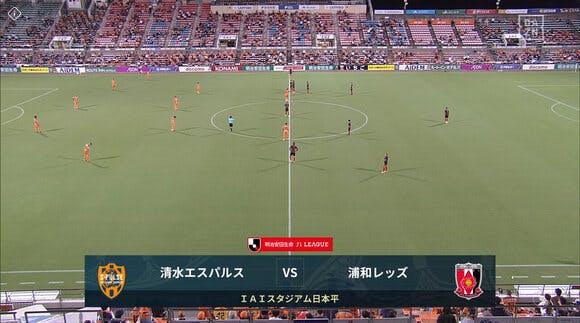 2020 Jリーグ 第18節 IAIスタジアム日本平 アウェー 清水エスパルス戦