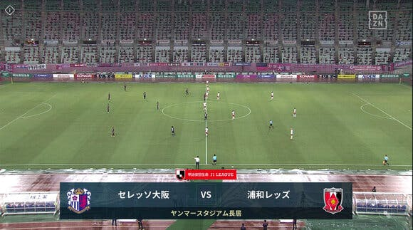2020 Jリーグ 第14節 ヤンマースタジアム長居 アウェー セレッソ大阪戦