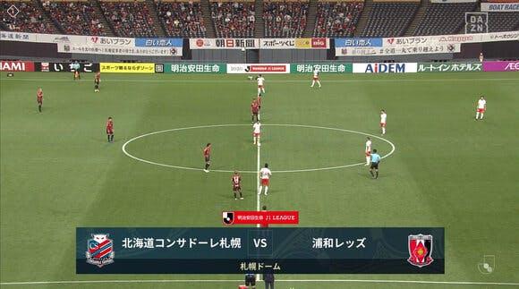 2020 Jリーグ 第16節 札幌ドーム アウェー 北海道コンサドーレ札幌戦