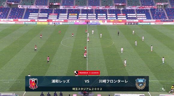 2020 Jリーグ 第17節 埼玉スタジアム2002 川崎フロンターレ戦