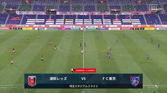 2020 Jリーグ 第29節 埼玉スタジアム2002 FC東京戦