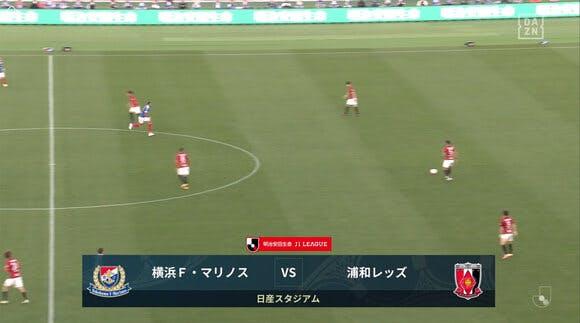 2020 Jリーグ 第27節 日産スタジアム アウェー 横浜F・マリノス戦