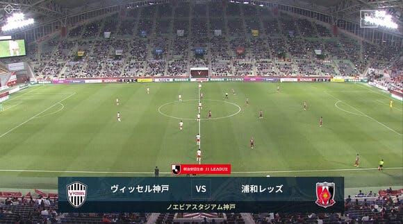 2020 Jリーグ 第31節 ノエビアスタジアム神戸 アウェー ヴィッセル神戸戦