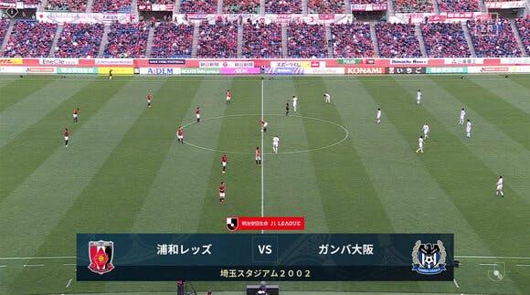2020 Jリーグ 第28節 埼玉スタジアム2002 ガンバ大阪戦