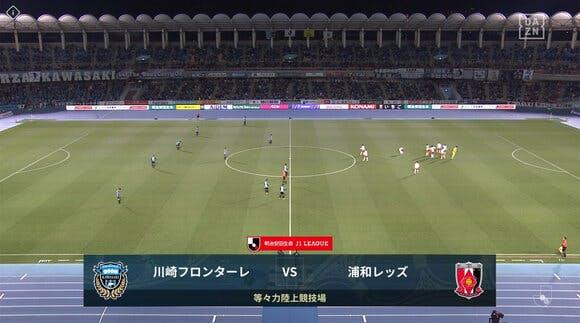 2020 Jリーグ 第33節 等々力陸上競技場 アウェー 川崎フロンターレ戦