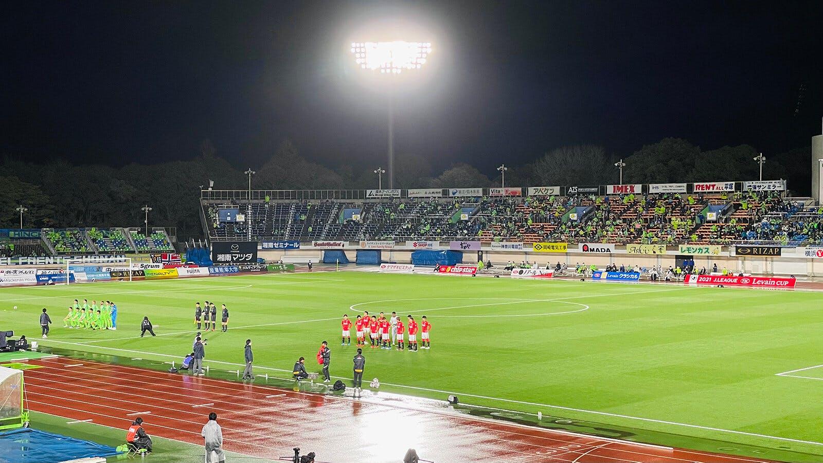 2021 Jリーグ YBC ルヴァンカップ グループステージ 第1節 レモンガススタジアム平塚 アウェー 湘南ベルマーレ戦