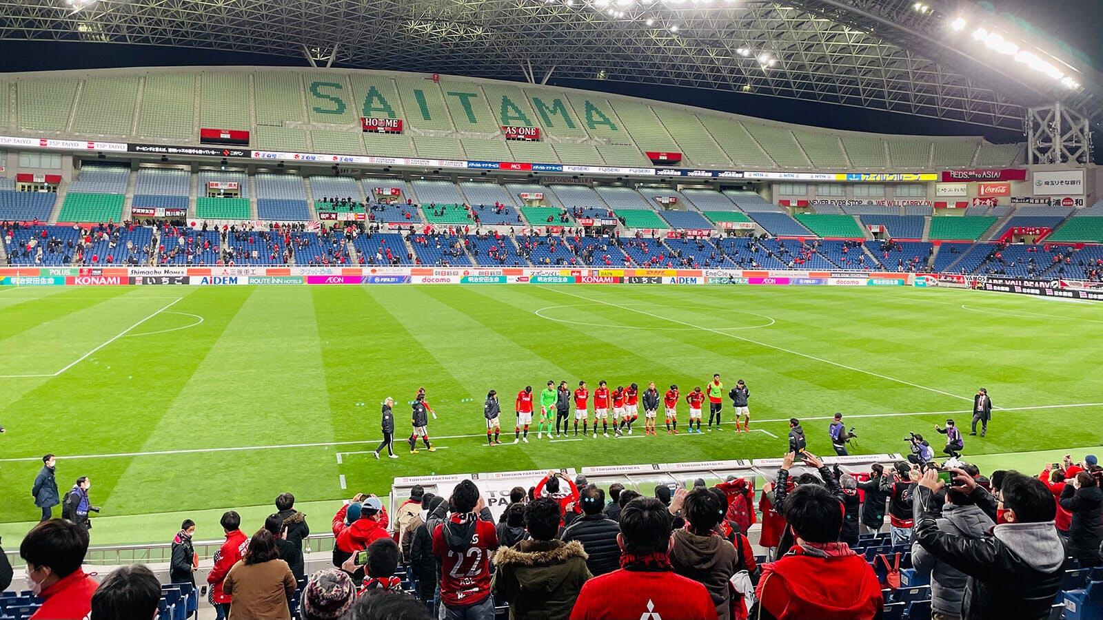 2021 Jリーグ 第3節 埼玉スタジアム2002 横浜FC戦 試合後