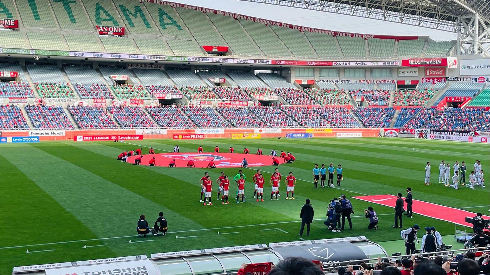 2021 Jリーグ YBC ルヴァンカップ グループステージ 第2節 埼玉スタジアム2002 柏レイソル戦