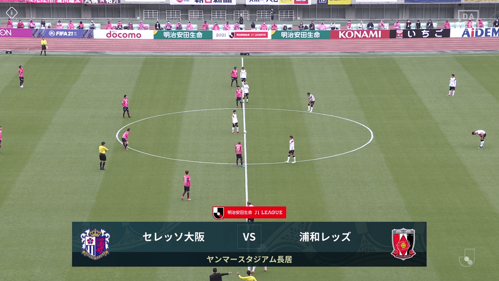 2021 Jリーグ 第10節 ヤンマースタジアム長居 セレッソ大阪戦