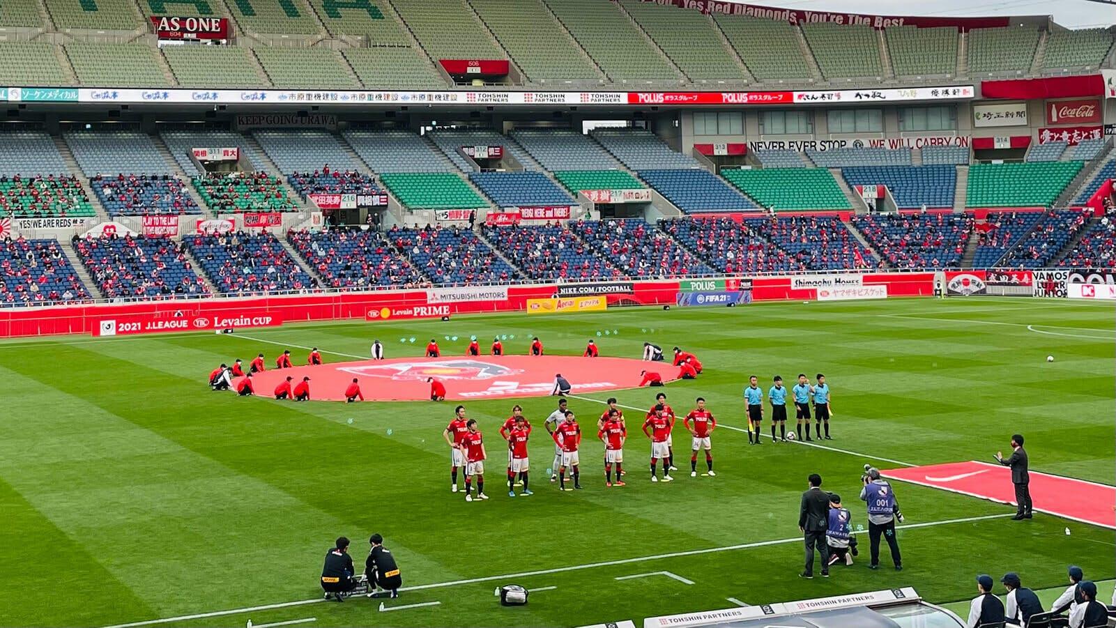 2021 Jリーグ YBC ルヴァンカップ グループステージ 第4節 埼玉スタジアム2002 湘南ベルマーレ戦
