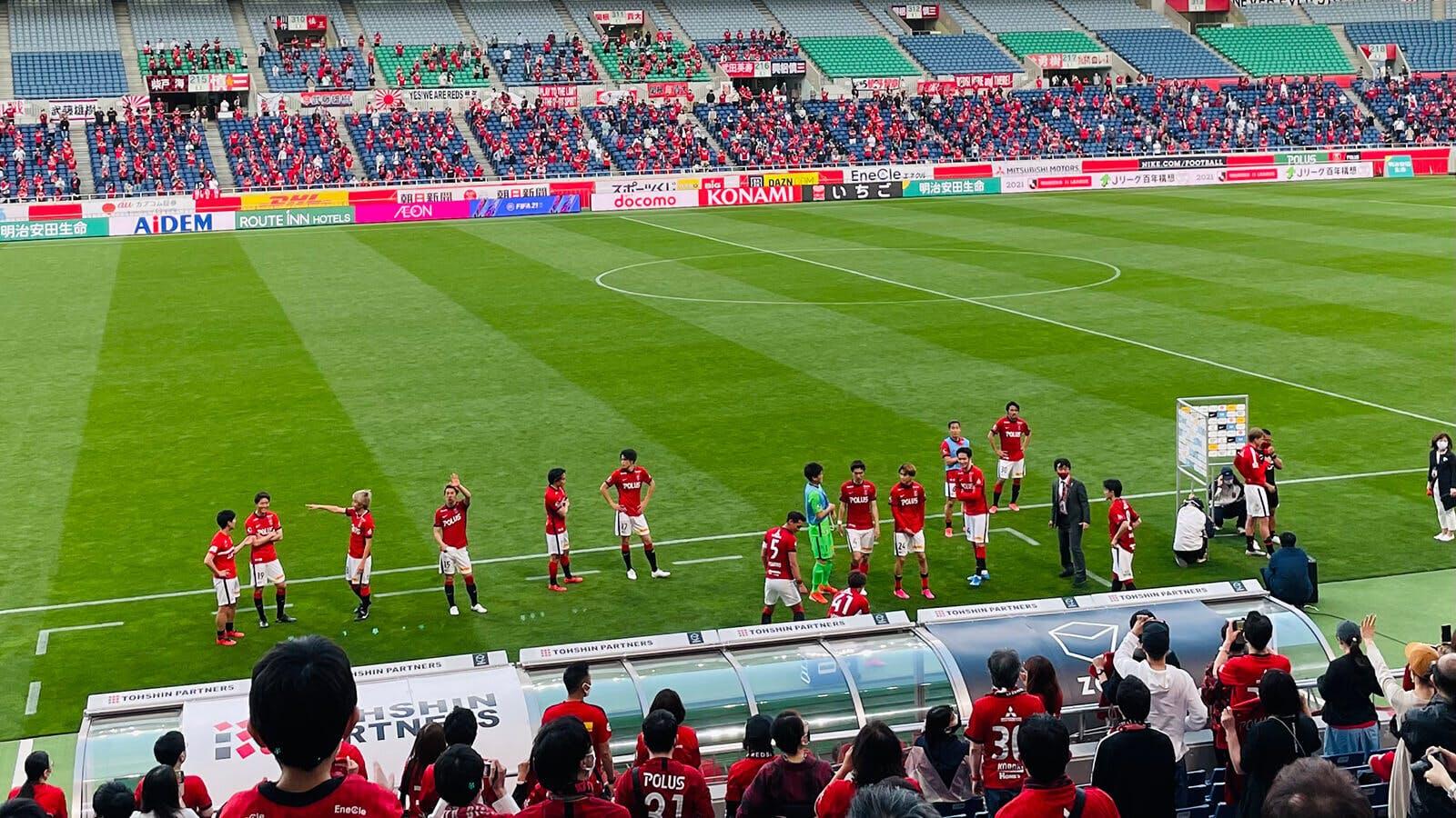 2021 Jリーグ 第13節 埼玉スタジアム2002 ベガルタ仙台戦 試合終了後