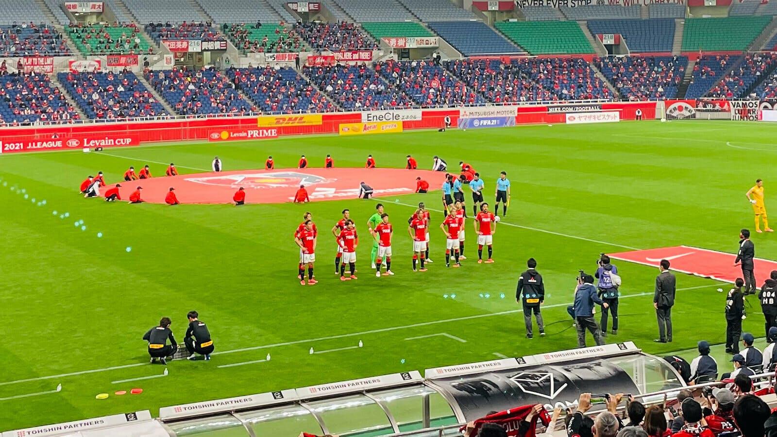 2021 Jリーグ YBC ルヴァンカップ グループステージ 第6節 埼玉スタジアム2002 横浜FC戦