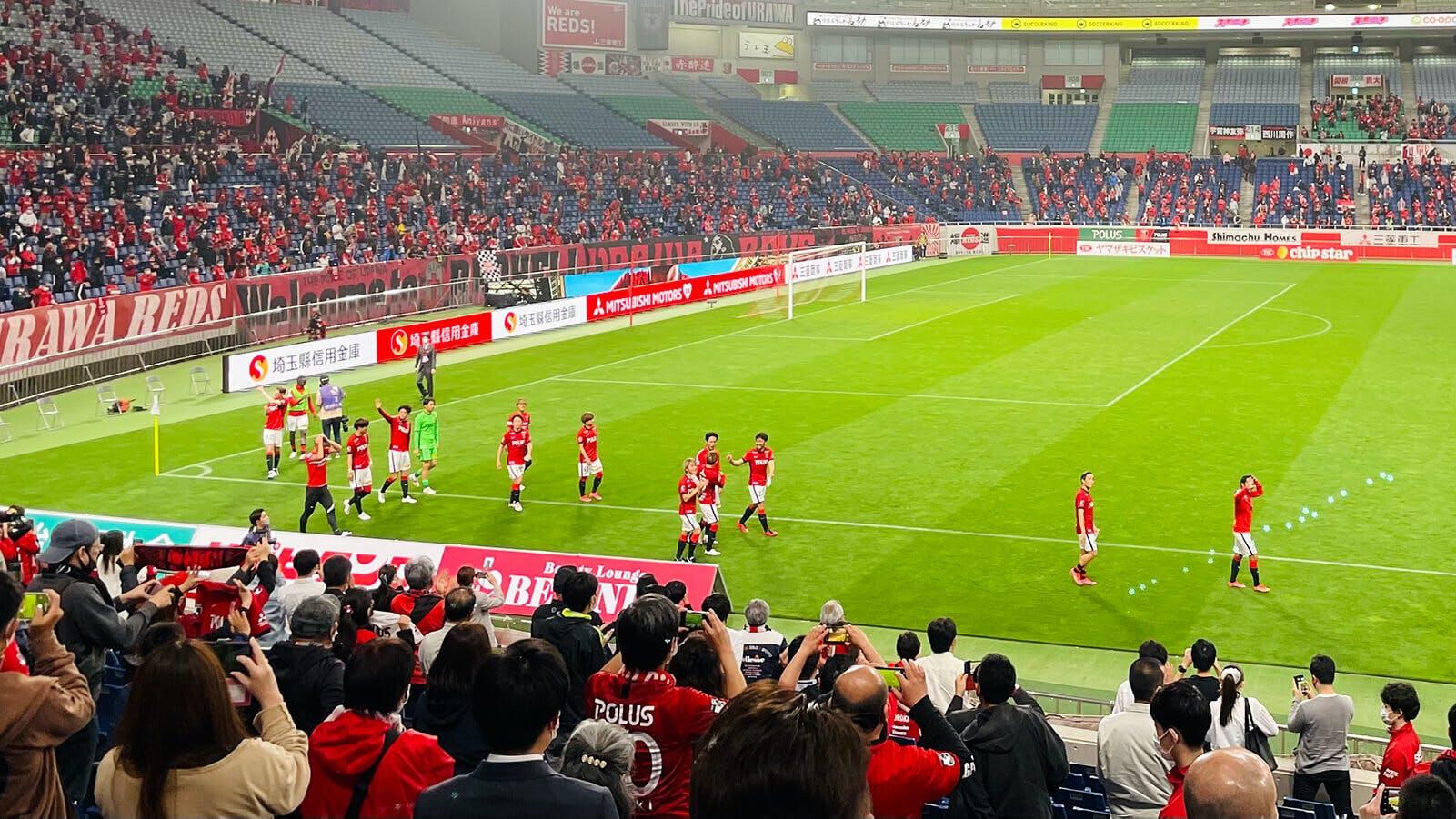 2021 Jリーグ YBC ルヴァンカップ グループステージ 第6節 埼玉スタジアム2002 横浜FC戦 試合終了後