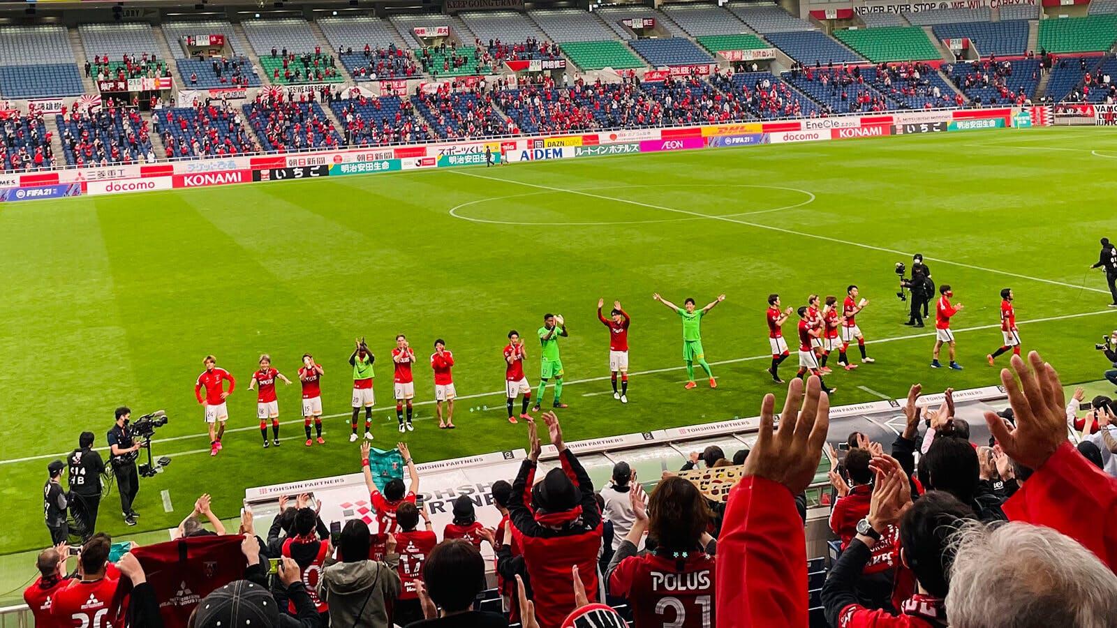 2021 Jリーグ 第15節 埼玉スタジアム2002 ヴィッセル神戸戦 試合終了後の様子