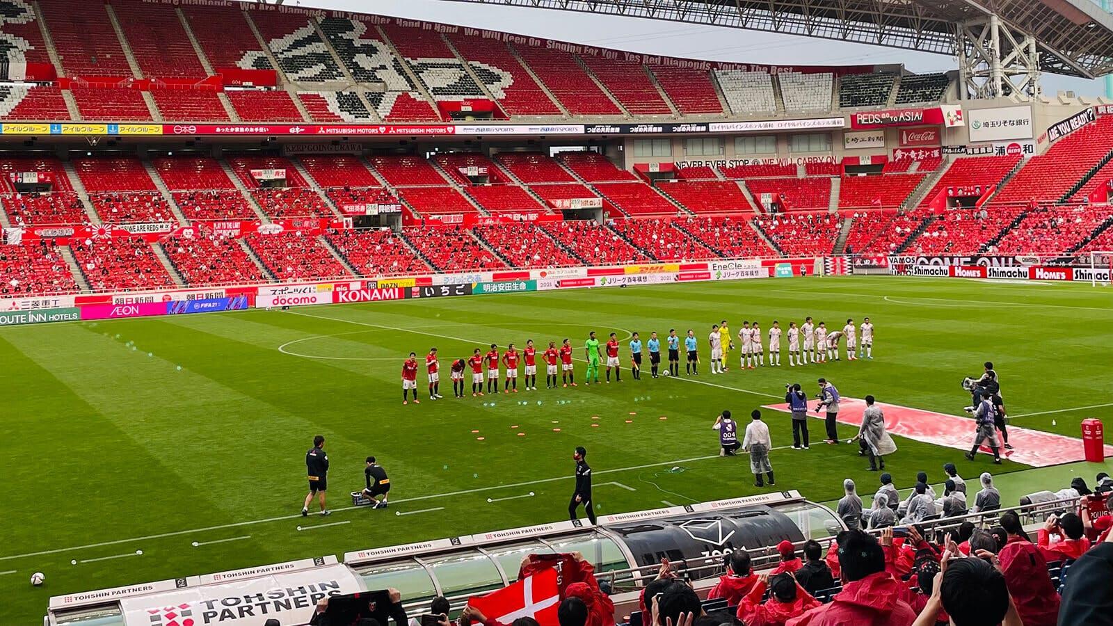 2021 Jリーグ 第17節 埼玉スタジアム2002 名古屋グランパス戦