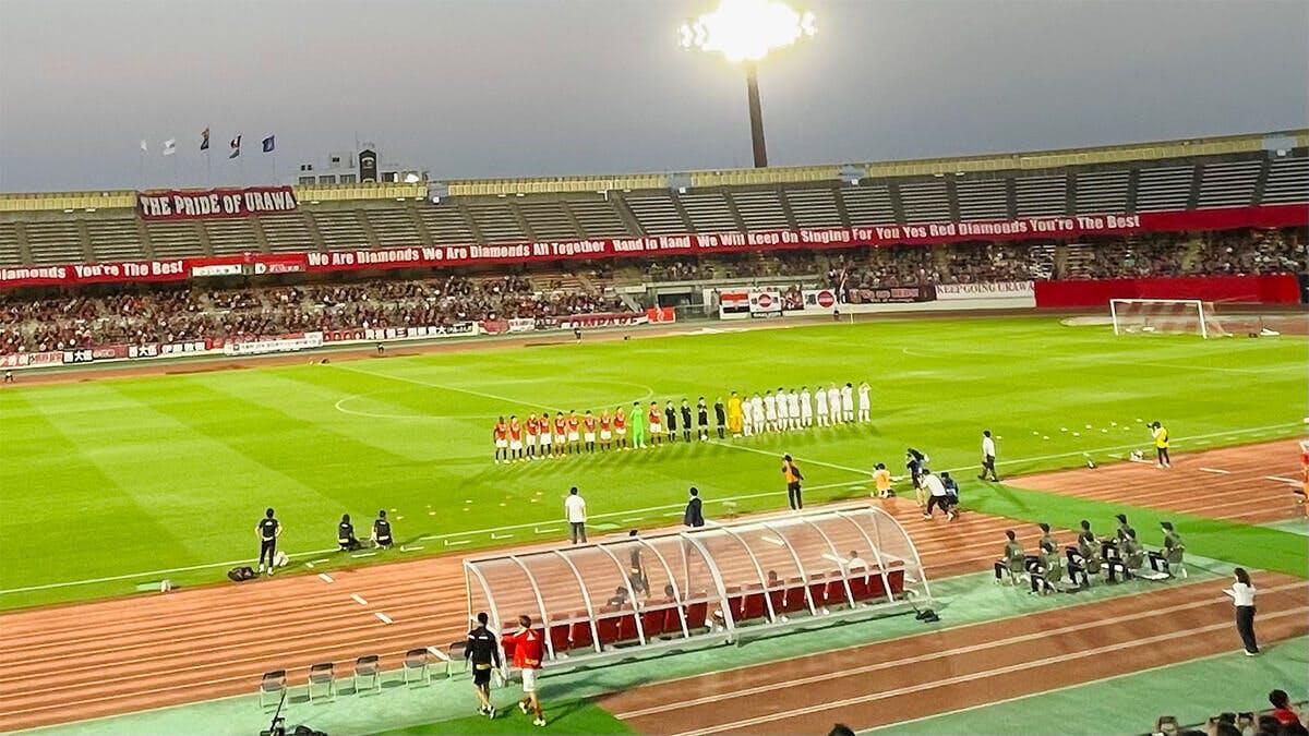 天皇杯 JFA 第101回全日本サッカー選手権大会 2回戦 浦和駒場スタジアム カターレ富山戦