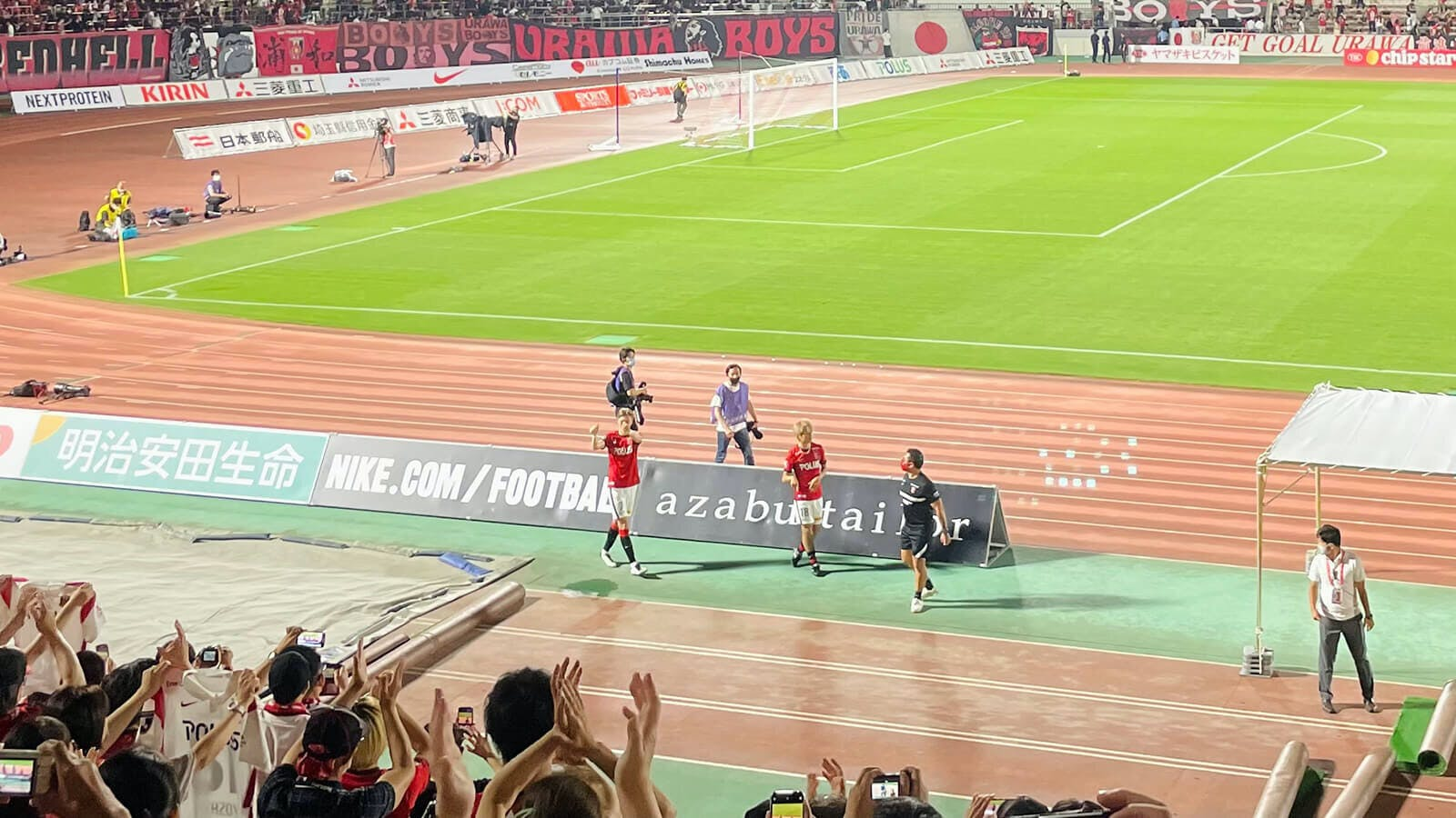 2021 Jリーグ YBC ルヴァンカップ プレーオフステージ 第2戦 浦和駒場スタジアム ヴィッセル神戸戦 試合終了後の様子