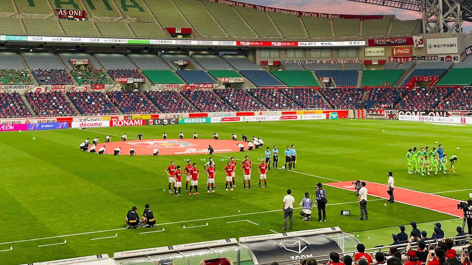 2021 Jリーグ 第18節 埼玉スタジアム2002 湘南ベルマーレ戦