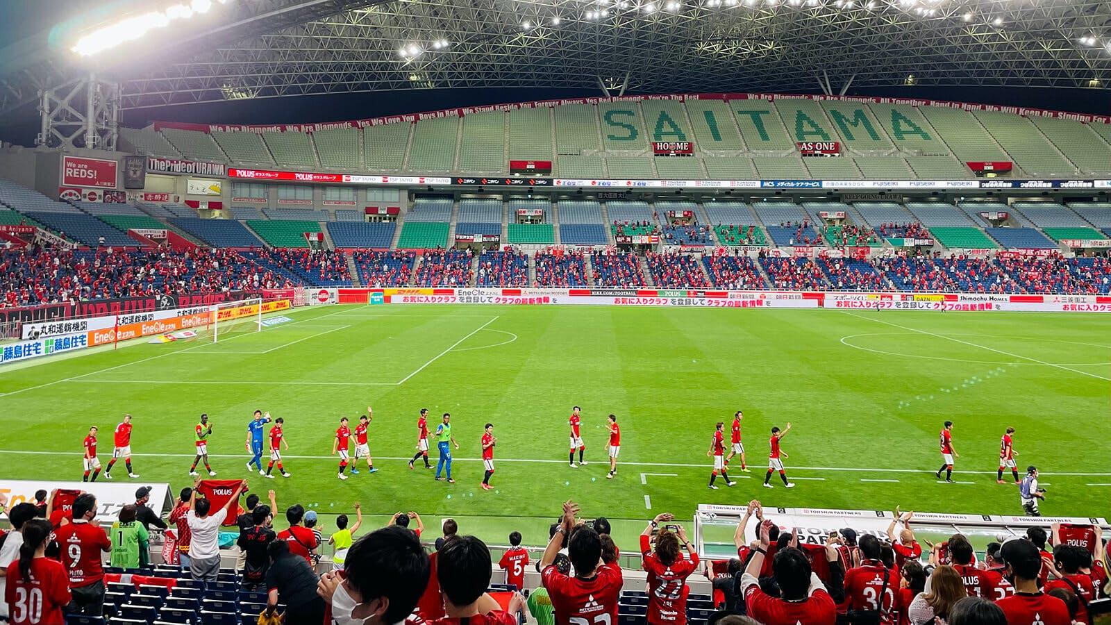 2021 Jリーグ 第20節 埼玉スタジアム2002 アビスパ福岡戦 試合終了後の様子