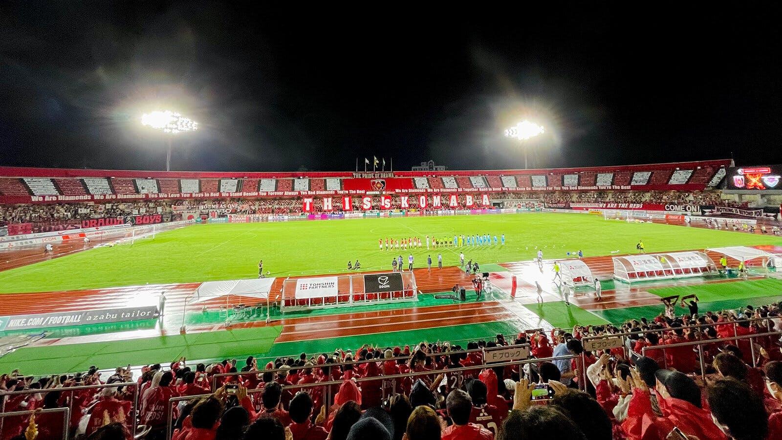 2021 Jリーグ 第24節 浦和駒場スタジアム サガン鳥栖戦