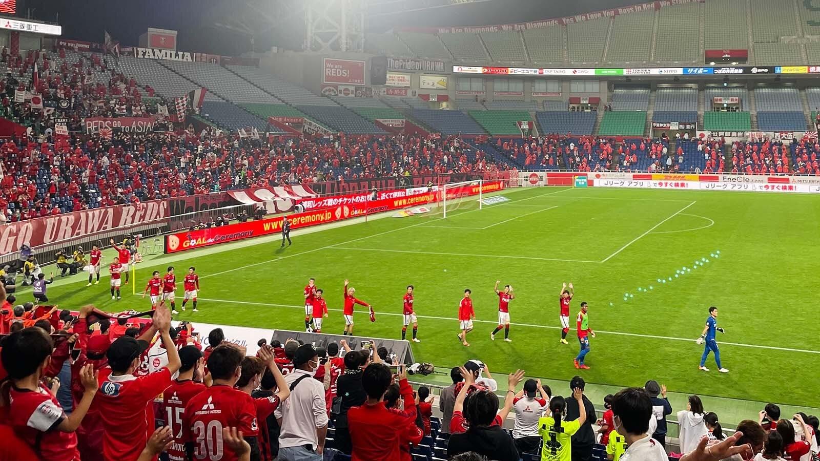 2021 Jリーグ 第29節 埼玉スタジアム2002 セレッソ大阪戦 試合終了後の様子