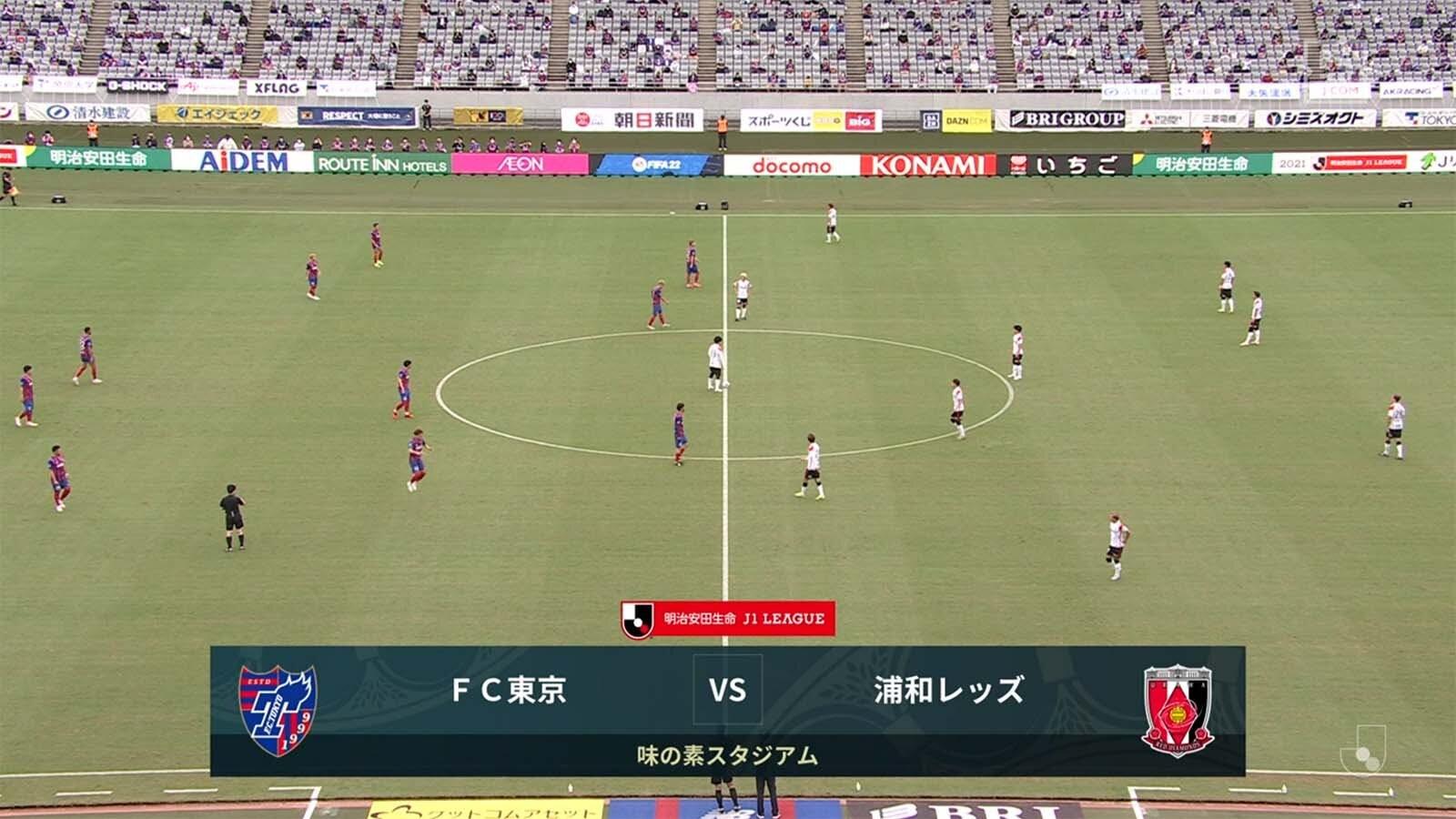 2021 Jリーグ 第30節 味の素スタジアム アウェー FC東京戦