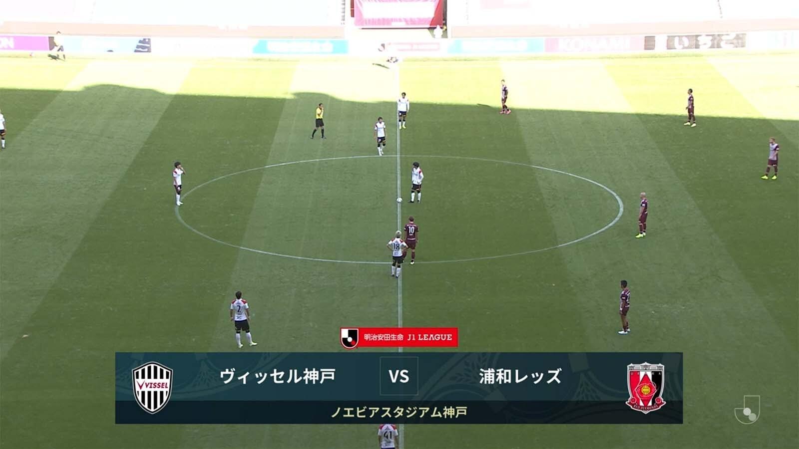 2021 Jリーグ 第31節 ノエビアスタジアム神戸 アウェー ヴィッセル神戸戦