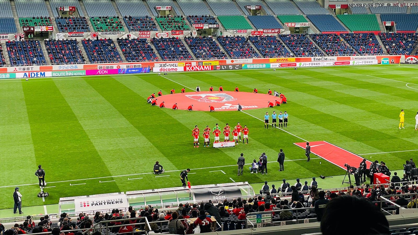 2021 Jリーグ 第5節 埼玉スタジアム2002 北海道コンサドーレ札幌戦