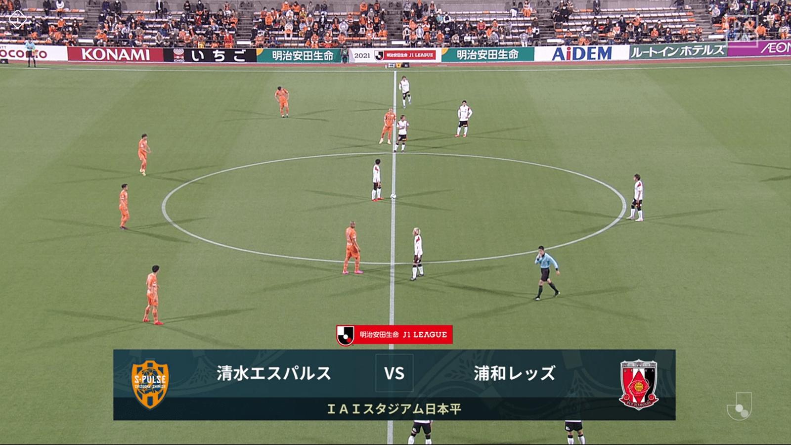 2021 Jリーグ 第8節 IAIスタジアム日本平 アウェー 清水エスパルス戦
