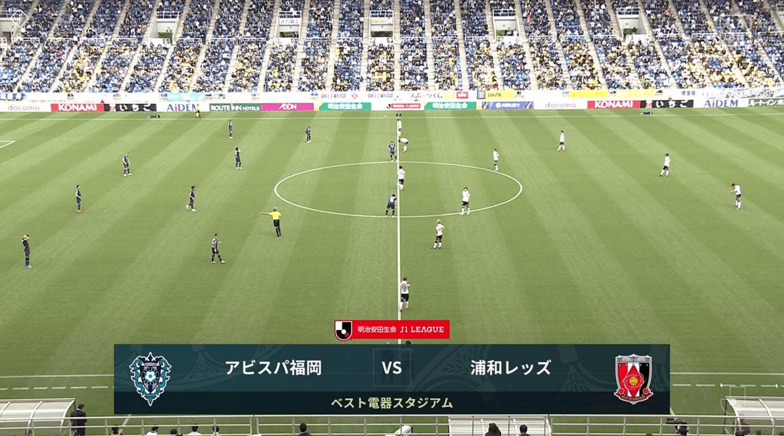 2021 Jリーグ 第12節 ベスト電器スタジアム アウェー アビスパ福岡戦