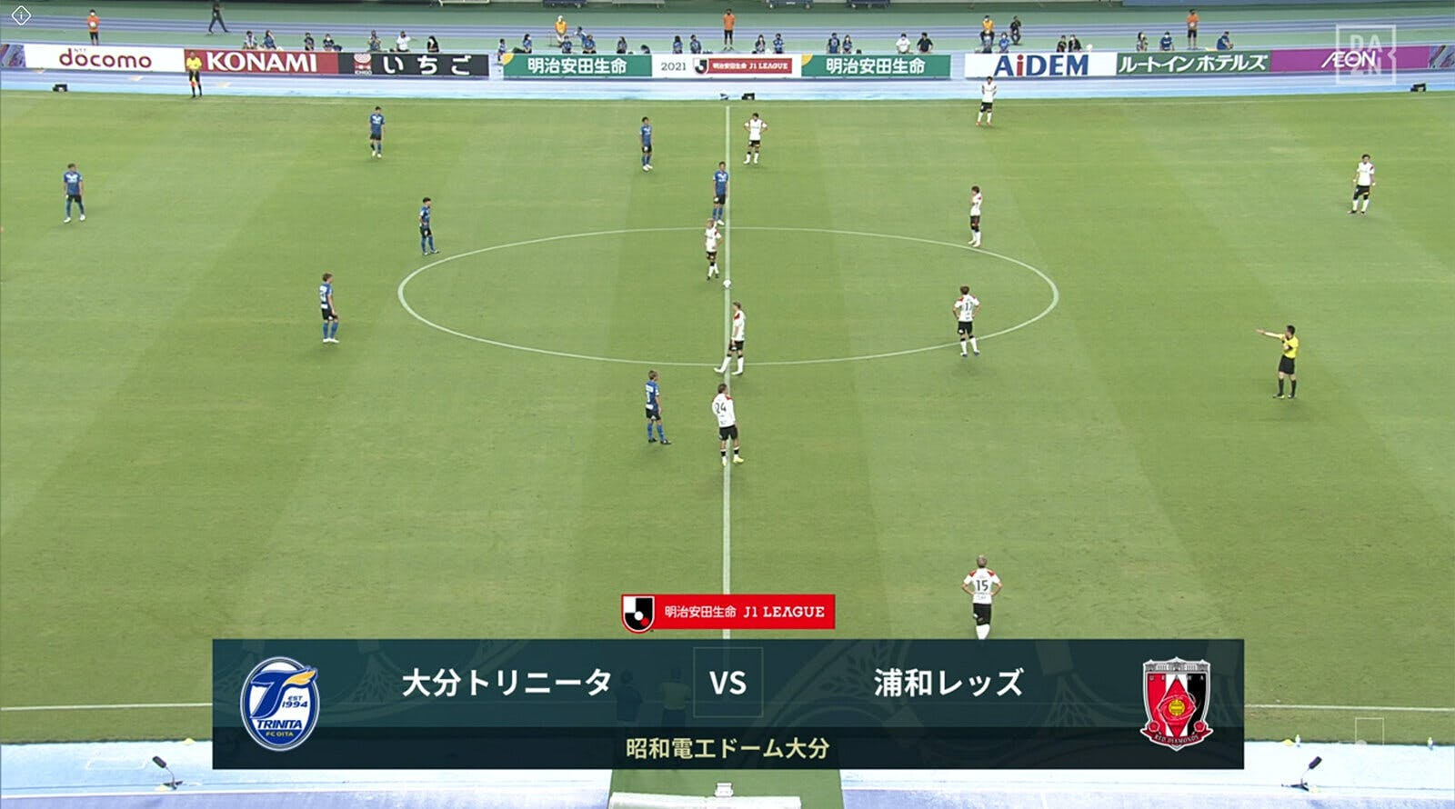 2021 Jリーグ 第22節 昭和電工ドーム大分 アウェー 大分トリニータ戦