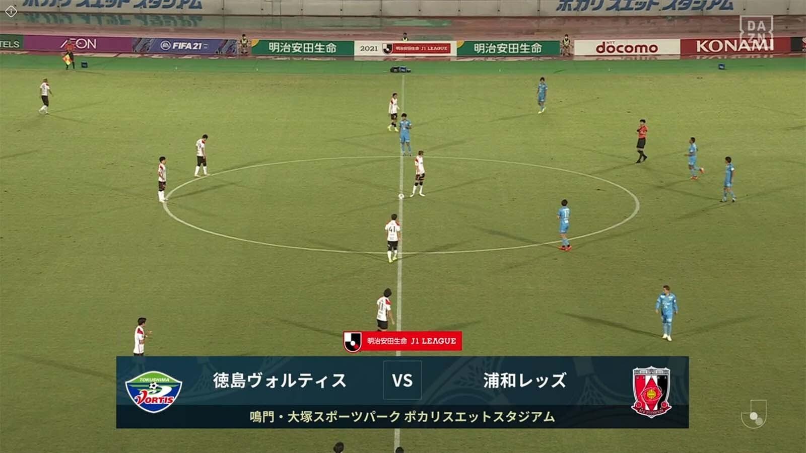 2021 Jリーグ 第25節 鳴門・大塚スポーツパーク ポカリスエットスタジアム アウェー 徳島ヴォルティス戦