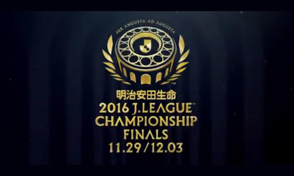 jleague_championship_2016.jpg